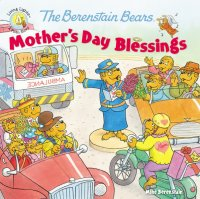 berenstain bears mothers day
